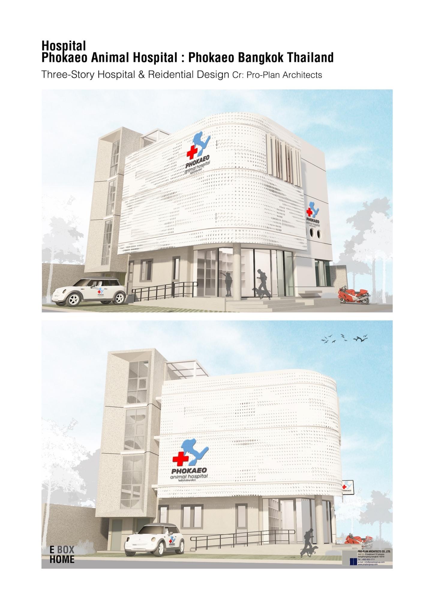 Phokaeo Animal Hospital